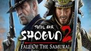 Total War: Shogun 2 - Fall of the Samurai – The Saga Faction Pack cover art