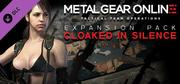 METAL GEAR ONLINE EXPANSION PACK