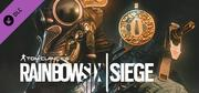 Rainbow Six Siege - Smoke Samuraï cover art