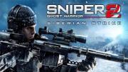 Sniper: Ghost Warrior 2: Siberian Strike cover art
