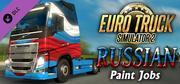 Euro Truck Simulator 2 - Russian Paint Jobs Pack cover art