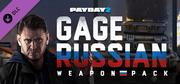PAYDAY 2: Gage Russian Weapon Pack cover art