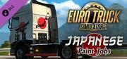 Euro Truck Simulator 2 - Japanese Paint Jobs Pack cover art
