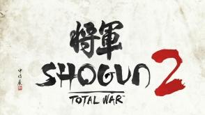 Total War Shogun 2 cover art