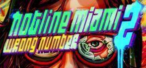 Hotline Miami 2 cover art