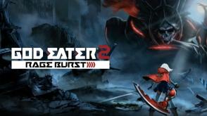 GOD EATER 2 Rage Burst cover art
