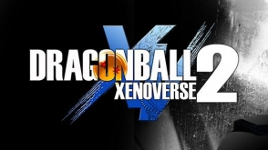 Dragon Ball: Xenoverse 2 cover art